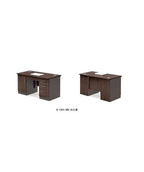 1404办公桌