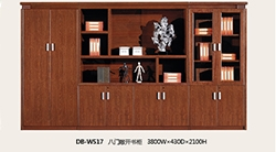 DB-517书柜