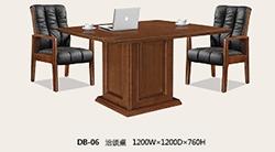 DB-06洽谈桌