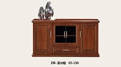 03-150型号茶水柜