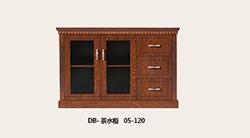 05-150型号茶水柜