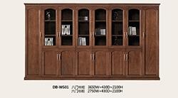 DB-W501书柜