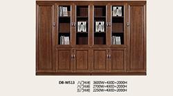 DB-W513书柜